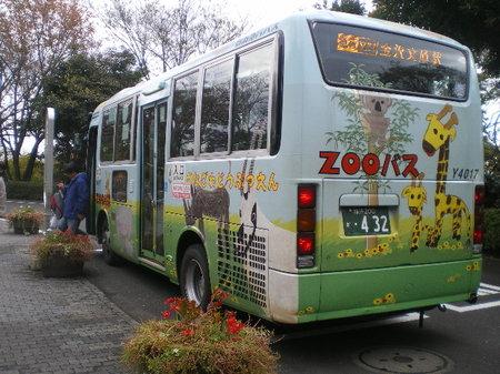 Imgp4872