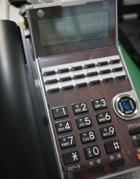 P1050564
