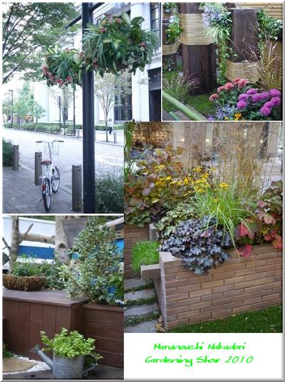Gardening_show2